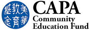 CAPA Community Education Fund