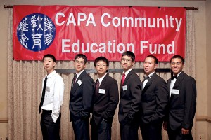 CAPA2012-214
